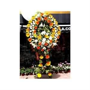 Cenaze Merasim Çiçeği